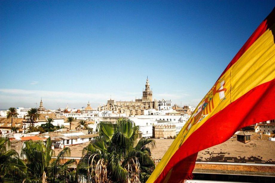 Испания из Казани